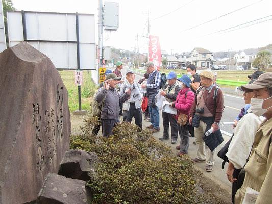 北村透谷の幻境の碑  北村透谷は、川口の森下という集落を幻境と呼びました。 その森下の住人、秋山国三郎と親交を結びました。