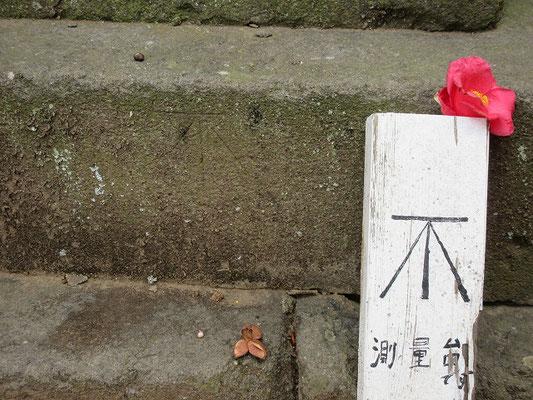 熊野神社の常夜燈にある几号(きごう)水準点   イギリス式の測量法に従って、漢字の「不」に似た記号を不朽物に刻印していた頃の名残り。  刻印の掘りが浅いので、本物かどうかは疑問です。