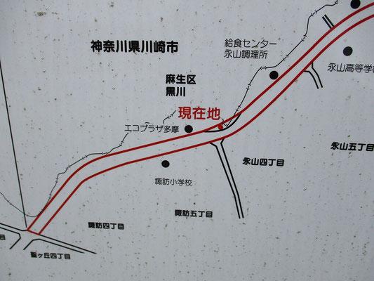 多摩都市計画道路3・1・6号南多摩尾根幹線 平面図 (現地看板より)   道路を拡幅直線にする為、推定・古代東海道が残る箇所や、階段周辺がなくなってしまうことを危惧し、団長が事前調査や設計の変更を求めて動いています。