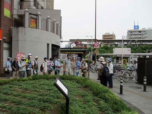日野駅前で解散(15:00)   ご参加の皆様、大変お疲れ様でした。