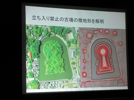 墳を解明 コナベ古墳(奈良県立橿原考古学研究所共同研究) 赤色立体地図で見ると、すぐに古墳の場所や形ががわかりますね。すばらしいです。
