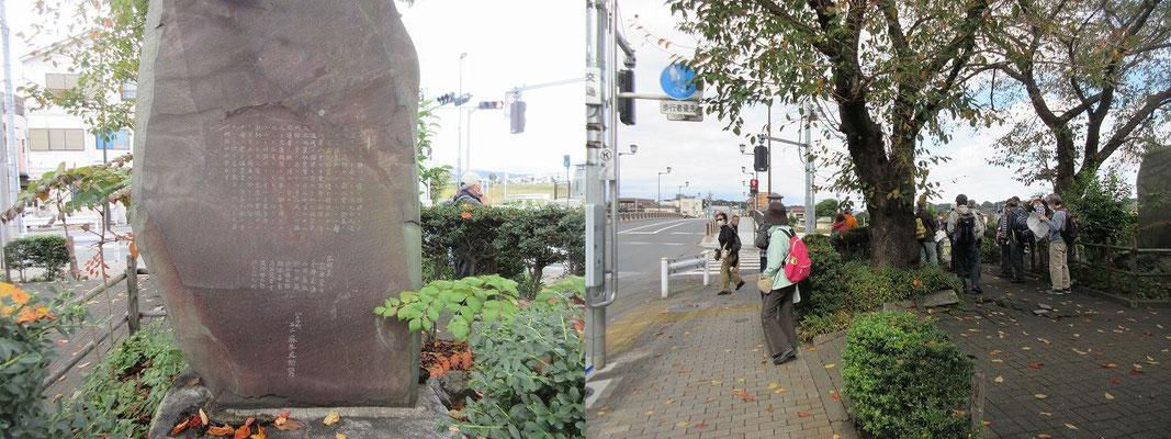 萩原橋の碑     1900年(明治33)に「浅川」に架けられた「秋川街道」の橋は、八王子中心部と「萩原製糸場」を結ぶ橋でもあり、建設費の多くを寄付した萩原彦七に因んで「萩原橋」と名付けられました。  橋は1903年(明治36)に東京府に献納され、1923(大正12)年と1931年(昭和6)に架け替えられています。