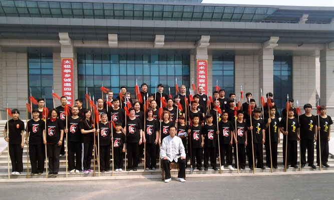 Me Wang Xi'an et ses élèves