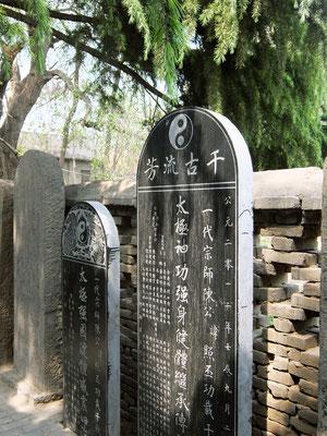Stèle de Chen Zhaopi