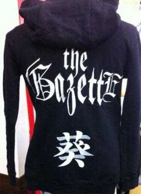 パーカー背中へ漢字刺繍