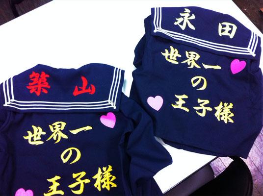 セーラー服へ刺繍