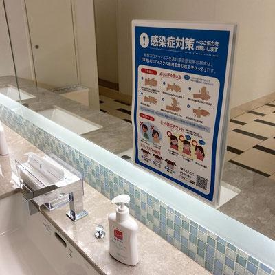 手洗い方法の掲示