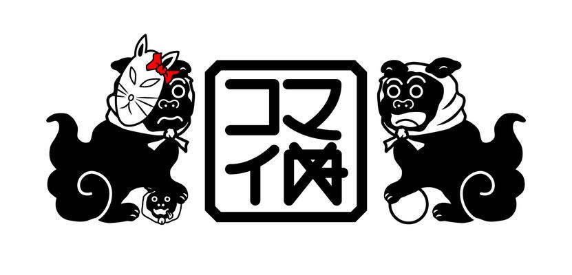 [第5弾]7月30日「コマイぬ」