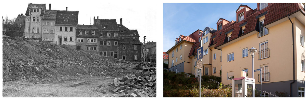 Am Berg in Gotha 1985 / 2010 - DDR 80'er Jahre im Vergleich zu heute - Gotha Gestern und Heute