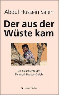Susanne (208 Seiten)