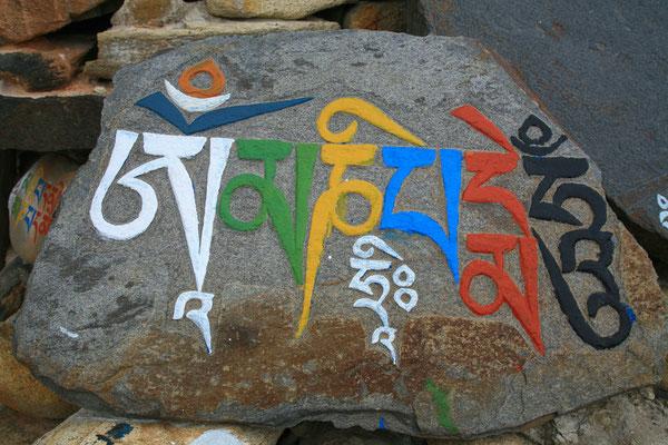 Nepal_UpperMustang_Der_Fotoraum_Jürgen_Sedlmayr_312