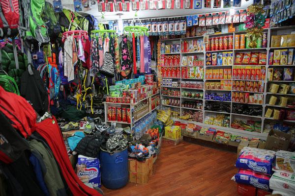 Nepal_Everest1_Der_Fotoraum_Jürgen_Sedlmayr_200