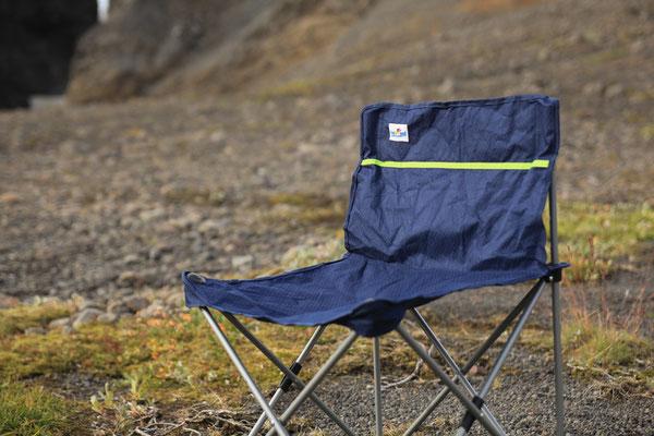 Campingzubehör_Camping_Schuh_BEL_SOL_Stuhl23