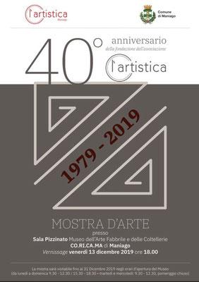 Ado Furlanetto partecipa con  un'opera. E' stato uno dei Soci Fondatori dell'Artistica.