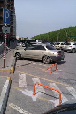 дуга ограничитель парковки
