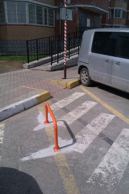 парковочное ограждение купить с установкой