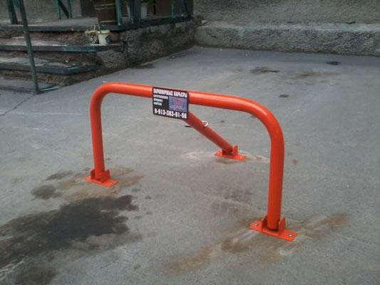 парковочный барьер