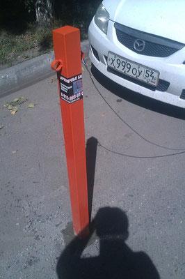 купить парковочный столбик