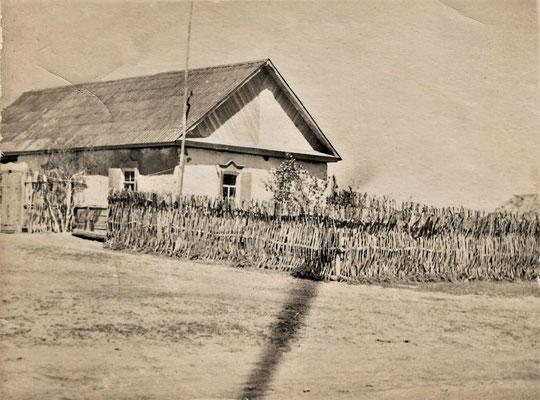 дом Зябловых