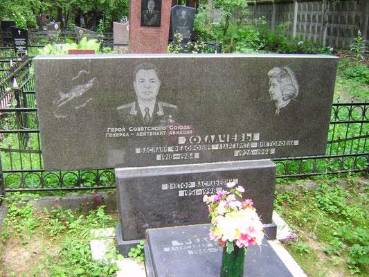 Памятник на Гарнизонном кладбище в посёлке Монино Щёлковского района Московской области. Фото Валерия Воробьёва, 08.07.2011 г.