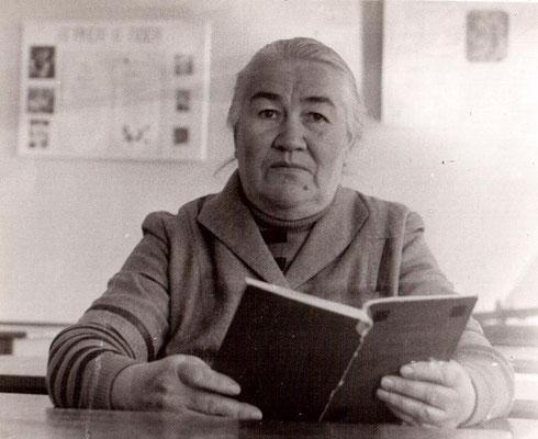 Учитель географии Воронина Тамара Васильевна
