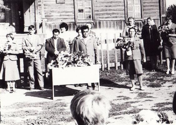 1 сентября 1979 год. Торжественная линейка