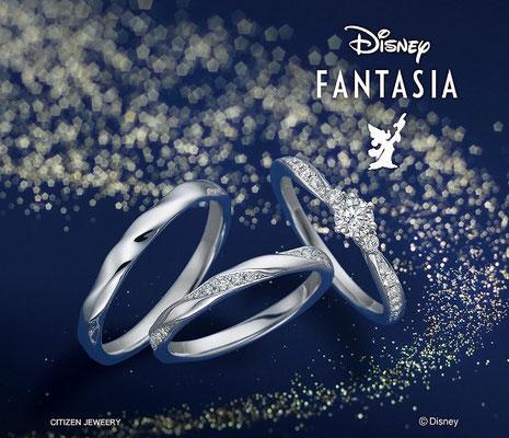 Disney Fantasia(ディズニー ファンタジア)