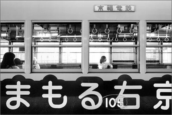 Stazione ferroviaria di Arashiyama - © Massimo Vespignani