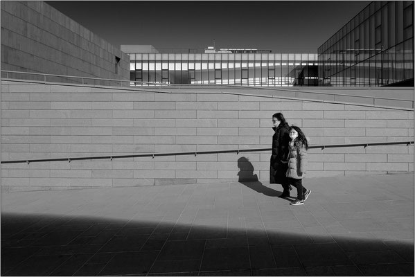 Seoul: National Museum of Modern and Contemporary Art - © Massimo Vespignani