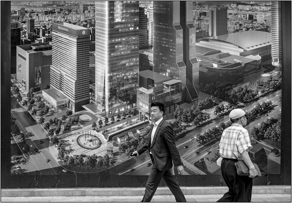 Seoul: Coex - © Massimo Vespignani