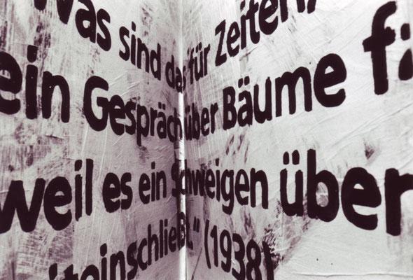 Pforten der Wahrnehmung, Welfenschloss, 2005