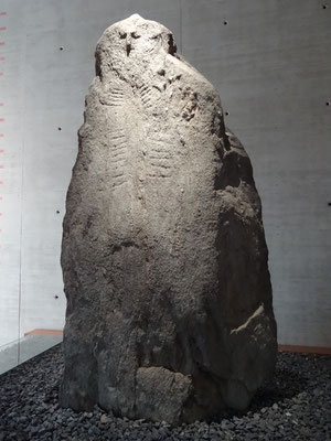 Jump to the Latenium: prehistoric and celtic museum, Switzerland - a wonderfull Menhir, about 6500 years old, from Clendy, Yverdon, Switzerland