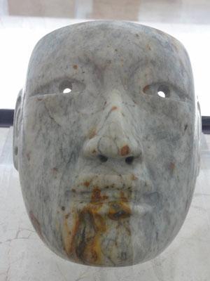 Museo de Antropología Xalapa