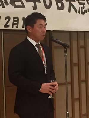 田中浩康さん乾杯のご発声