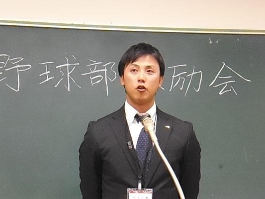 清水大輔さん(平成16年卒)