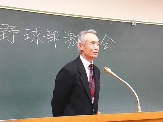 佐野登さん(昭和48年卒)の閉会の挨拶