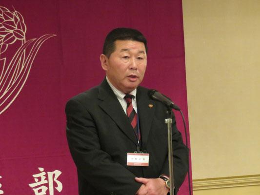 中野副会長激励の言葉