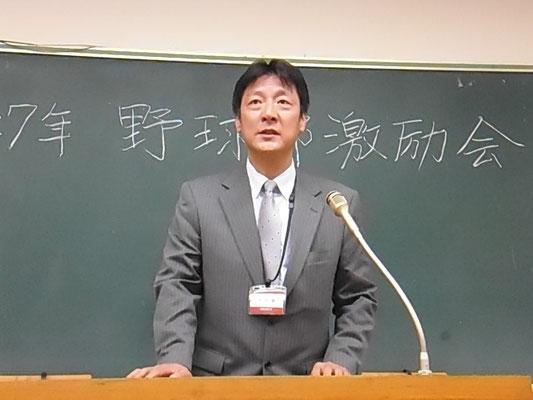 平田稔さん(昭和62年卒)