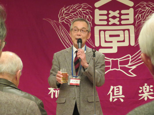 岡村猛先輩理事乾杯の発声