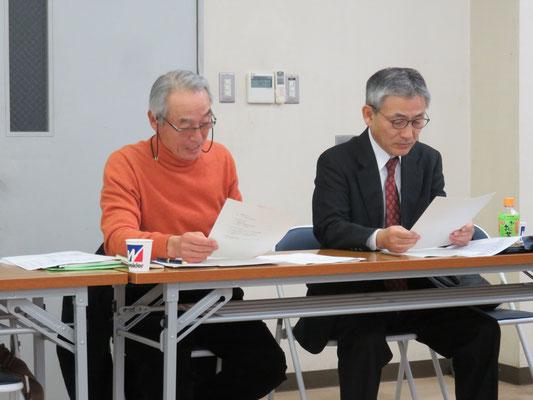 佐野幹事長(左)、太田総務委員