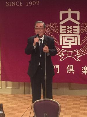 野村徹元監督(S36卒)激励の言葉