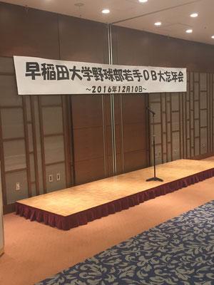 サンルートホテルプラザ新宿