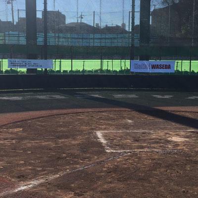 安部磯雄記念野球場