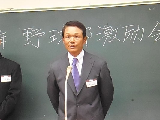 高橋広新監督
