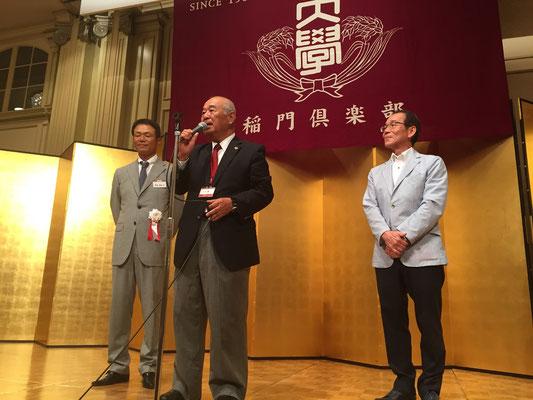 全日本選手権優勝経験のある石山元監督、岡村前監督、高橋監督
