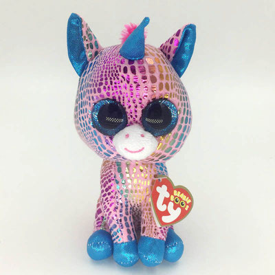 b6fdf6de1fa Beanie Boo unicorn spotted on eBay! - Beanie Boo collection website!