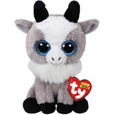 7 new Beanie Boos spotted! - Beanie Boo collection website! 3ccde397cec