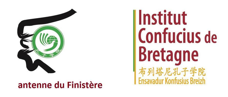 Institut Confucius de Bretagne-Finistère, Brest