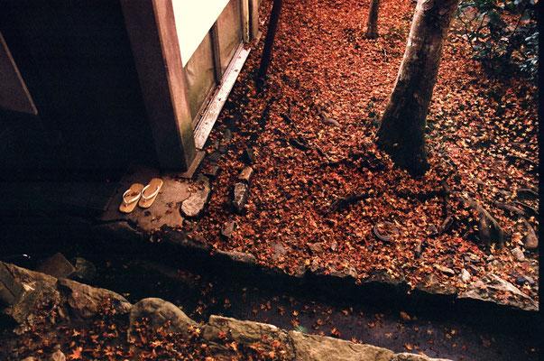 Kyoto © Mathilde Bouvard