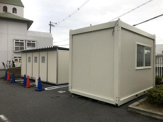 ワイドモデル・待合室(プレハブ)併設